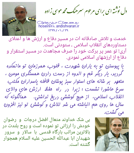 http://khateratejang.avablog.ir/upload/picture/quote_1600567056148[1].png